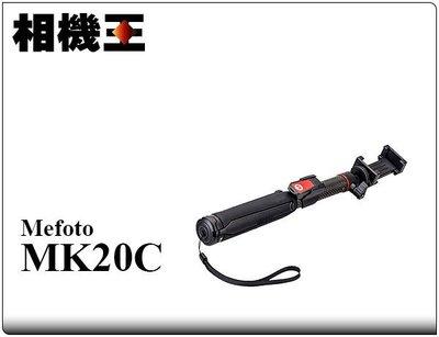 ☆相機王☆Mefoto MK20C 碳纖維自拍迷你腳架組〔附藍芽遙控器 GoPro轉接座〕MK20 (5)
