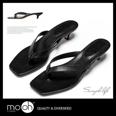 設計師款真皮夾腳方頭低跟拖鞋 mo.oh (歐美鞋款)