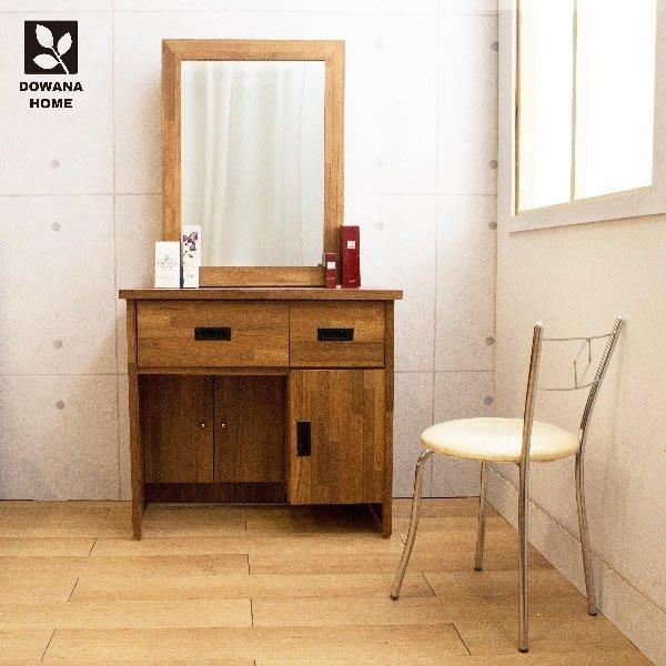 【多瓦娜】 Richard日式工業-集成立鏡化妝台(含椅)111-02-MA