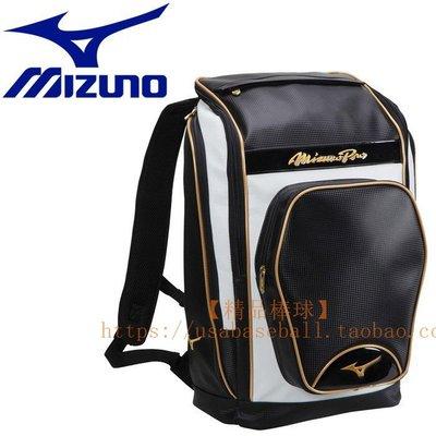 免運棒球棒【精品棒球】日本美津濃Mizuno Pro大容量棒壘球用雙肩包獨立鞋倉
