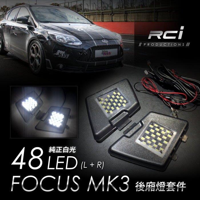 RC HID LED 專賣 FOCUS MK3 MK3.5 LED 尾門燈 行李箱燈 後車廂燈 後門燈 總成式