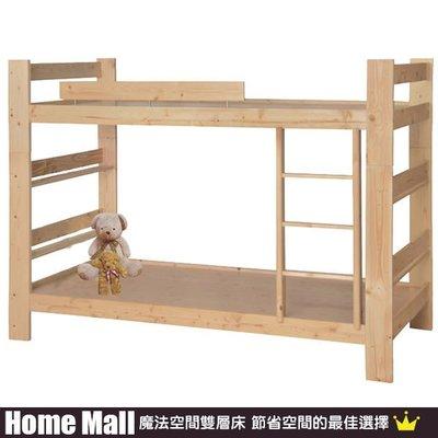 HOME MALL~生活主義松木單人3尺雙層床 $4300元 (雙北市免運費)5K