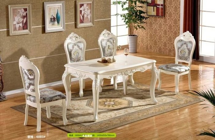 【大熊傢俱】6006歐式餐桌 新古典圓餐台 鄉村風 歐式餐台 圓桌 餐桌 轉盤餐桌 功能型餐桌 餐椅 靠背椅
