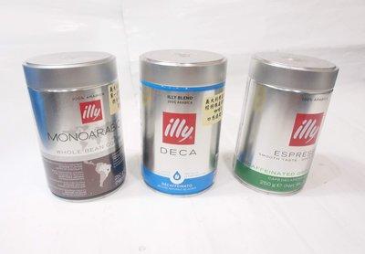 義大利 illy 馬口鐵 咖啡空罐 /  3個一起賣 新竹市