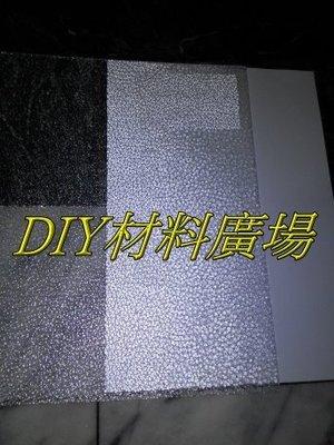 工廠直營銷售※遮光罩 採光板 購物享95折 滿額免運 PC耐力板(JN板透明單面顆粒3mm實際2.7mm),每才65元