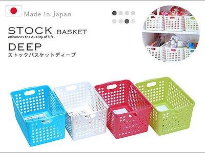 BO雜貨【SV3651】日本製 圓孔置物盒 製物籃 收納盒 桌面收納 浴室收納 廚房收納 (4577)