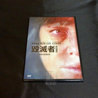 全新歐美影片《毀滅者》DVD 妮可基嫚 賽巴斯汀史坦 托比凱貝爾