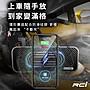 現代 IX35 13-15 年 汽車專用 手機 無線充電板 10W 快充 2年保固