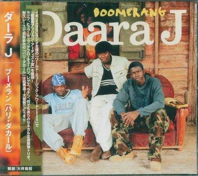 K - Daara J - Boomerang - 日版 CD - NEW