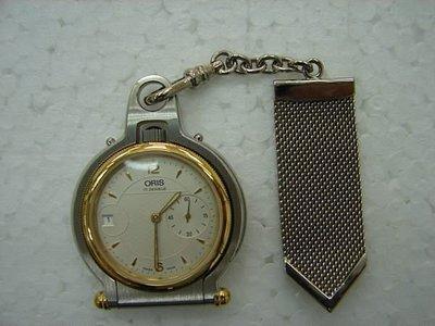 潤泰二手精品交流中心 原裝 少有 原裝 ORIS 豪利時 半金 手上鍊 懷錶 9成新 附保單 喜歡價可議 ZR071