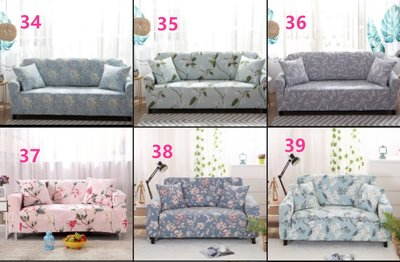 【RS Home】2+3人座沙發套最新40款花色2人3人4人加送抱枕套沙發罩沙發套彈性沙發套沙發墊床墊保潔墊彈簧床折疊沙發 [2+3人座]