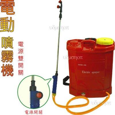 16公升 電動噴霧器 噴水器 背式噴霧筒 澆水器 灑水器 澆花.洗車.消毒.噴農藥*15890*