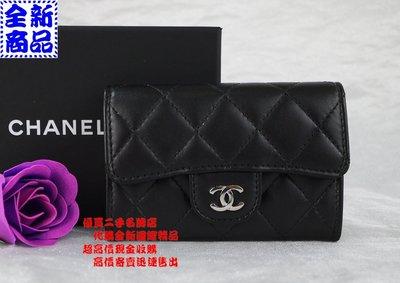 優買二手名牌店 CHANEL A80799  LOGO 黑 羊皮 金釦 短夾 零錢包 卡片夾 名片夾 名片包 全新商品