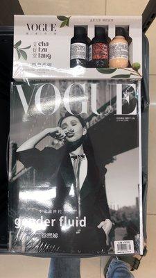Vogue 108/05時尚雜誌