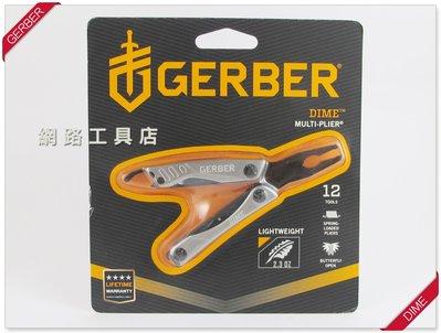 網路工具店『GERBER DIME 迷你多功能工具組-銀黑色』 (型號 31-003230) #1