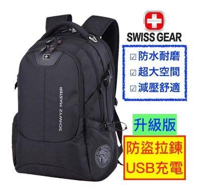 現貨 防盜 SWISSGEAR 瑞士 軍刀 背包 出國 旅遊 電腦包 筆電包 旅行 商務 旅行包 後背包 USB
