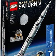 LEGO 21309 全新貨 NASA Apollo Saturn V 好盒