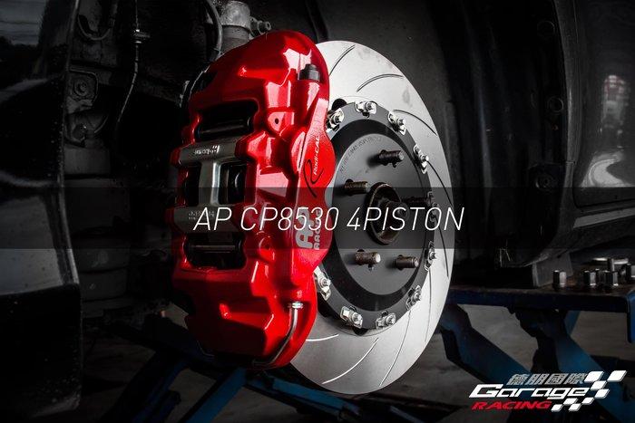 德朋國際/ AP RACING 前CP8530 四活塞卡鉗 後HHC加大碟 CAMRY7代實裝
