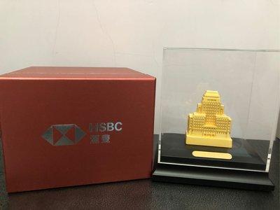 HSBC匯豐銀行24K金舊大廈擺件