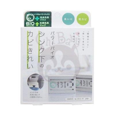 日本COGIT BIO 流理台 消臭防霉貼 新升級版 2枚入【奇寶貝】 超取 面交 自取