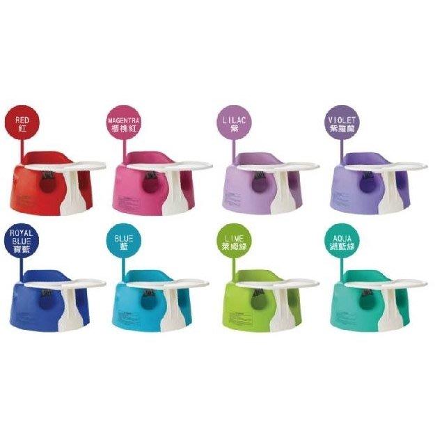 南非BUMBO-幫寶椅+餐盤(紅色/櫻桃紅/紫色/紫羅蘭/寶藍/藍色/萊姆綠/湖藍綠)