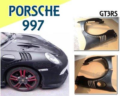 小傑車燈--PORSCHE 保時捷 911 997 CARRERA 4S TURBO GT3 RS 葉子板 通風網半卡夢