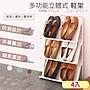 多功能鞋架(4入) 多層可疊放 立體式鞋架 鞋...