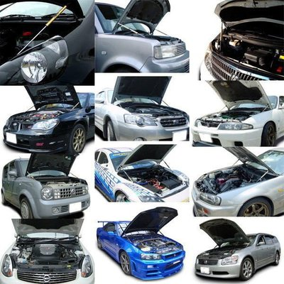 [昇輔國際車業]各車系引擎蓋氮氣油壓挺桿/頂桿/撐桿Impreza/K6/K8/Solio/Nissan/Mazda/Lancer/Virage