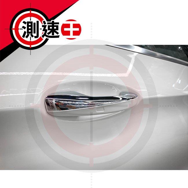 【免費安裝】BENZ c205 c238 雙門專用 電鍍把手 原廠KG模塊 Keyless免鑰匙開門
