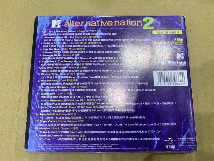 *還有唱片行*MTV ALTERNATIVE NATION 2 二手 Y12622
