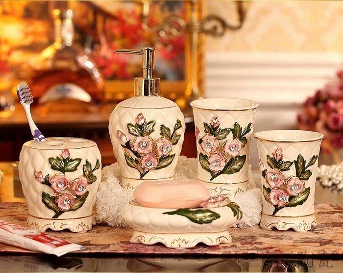 粉紅玫瑰精品屋~歐式彩色玫瑰浮雕镶鑽陶瓷衛浴五件套裝~