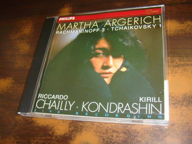 好音悅 半銀圈 Argerich 阿格麗希 柴可夫斯基1號 拉赫曼尼諾夫3號 鋼琴協奏曲 Philips 德PMDC版