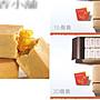(代購)南投微熱山丘土鳳梨酥16入(一盒)