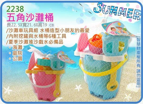 =海神坊=2238 五角沙灘桶 9吋 兒童玩具組 戲水 玩沙 海灘 沙灘 公園 附桶 6pcs 30入3500元免運