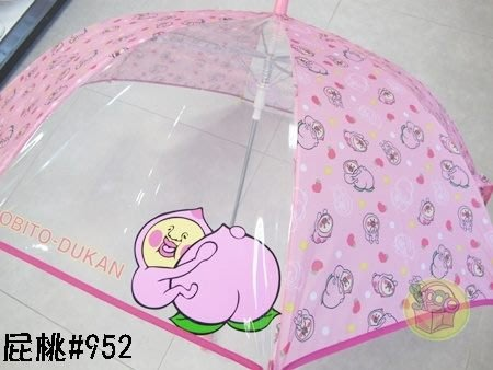 【JPGO日本購】宅配限定!日本進口 可愛拼接透明雨傘直傘-屁桃#952 方吉#853