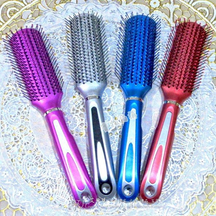 造型美髮梳 梳子-艾發現