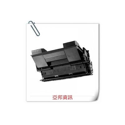 OKI 副廠相容 碳粉匣 52114501適應 B6200 / B6250/ B6300 亞邦資訊