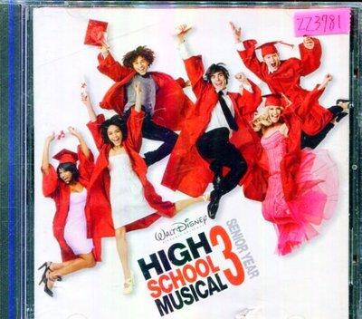 *還有唱片行三館*HIGH SCHOOL MUSICAL3 SENIOR YEAR 二手 ZZ3781(封底破、需競標)