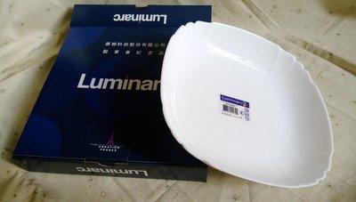 Luminarc 盤子 法國樂美雅 原相科技【股東會紀念品】