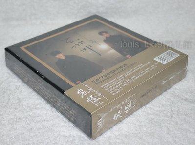 電視原聲帶 孤單又燦爛的神 鬼怪 死鬼CP豪華精裝典藏B版【台版2 CD+台灣獨占中文字幕DVD】