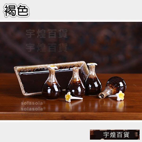 《宇煌》彩釉陶瓷泰國工藝品精油分裝瓶子精油瓶小瓶燒製-褐色_mGb5