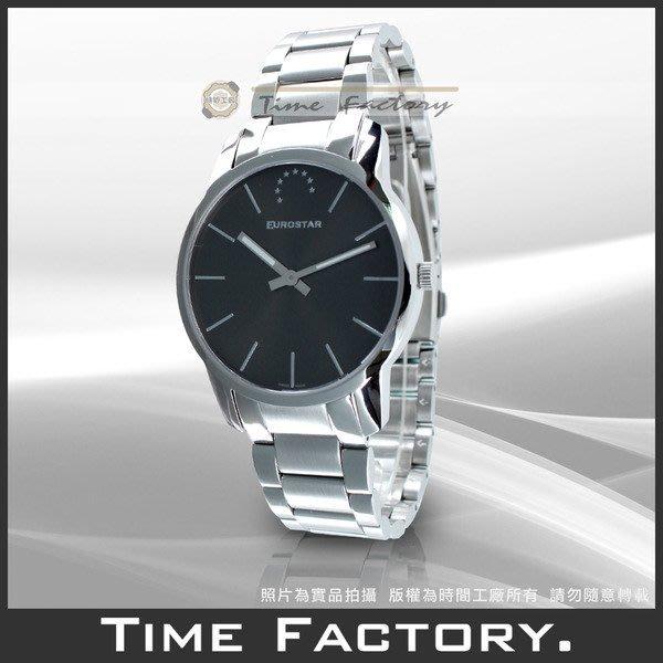 【時間工廠】 EUROSTAR(歐洲之星) 藍寶石水晶玻璃 簡約時尚腕錶(有對錶) EU-1212AL3