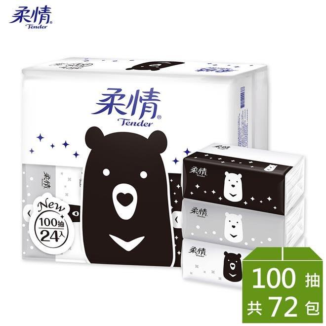 R(免運)【柔情】抽取式衛生紙-熊熊經典款(100抽x24包x3袋)(0252)
