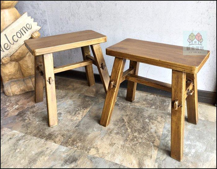 【歐舍傢居】古木系列 實木仿舊方型高板凳 原木方型仿古餐椅穿鞋椅化妝椅長板凳戶外休閒椅電腦椅長板凳 限量促銷售完為止