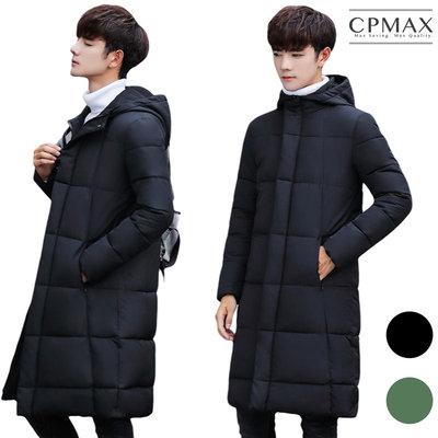 CPMAX 韓系長版鋪棉連帽大衣 中長款大衣 外套 大衣 風衣 連帽大衣 長版大衣 韓系長版大衣 男大衣 C161