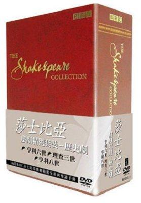 <<影音風暴>>(BBC)莎士比亞戲劇精選套裝5-歷史劇(2)   DVD  全1004分鐘(下標即賣)