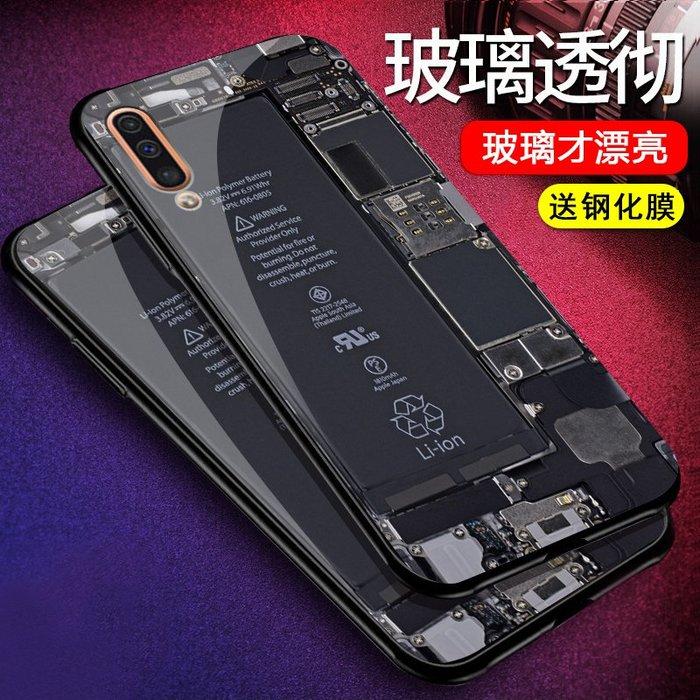 三星Galaxy A50手機殼三星a50保護套硅膠全包防摔玻璃殼男女款軟殼潮個性創意 01款
