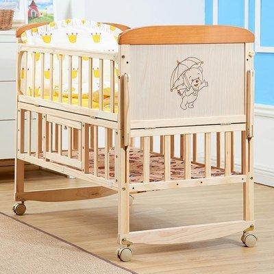 【全場免運】嬰兒床0-15個月新生寶寶...