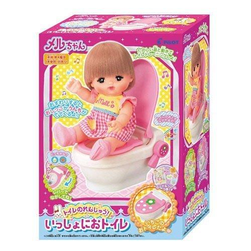 小美樂娃娃配件 草莓音效馬桶 PL51414 台中門市 [小不點童樂會]