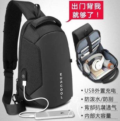 胸包男士潮大容量背包商務休閒多功能出差旅游側背斜背包